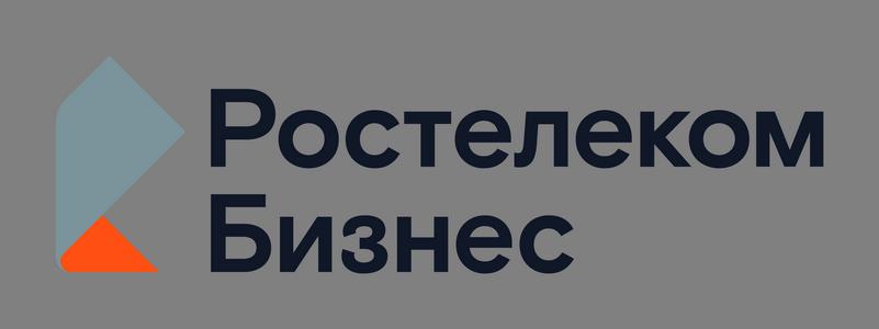 Соглашение о сотрудничестве между Дата Фрейм и Ростелеком